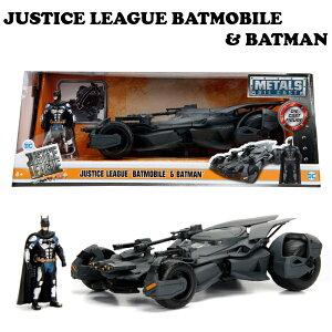 JADATOYS 1/24 2017 JUSTICE LEAGUE BATMOBILE W/BATMAN バットマンの搭乗車がミニカー【バットモービル】【JADA ミニカー】車 父の日 早割