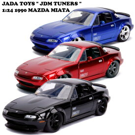 JADATOYS 1/24 1990 MAZDA MIATA【ロードスター】ミニカー 3台セット GLOSSY BLACK/CANDY RED/CANDY BLUE JDM TUNERSシリーズ