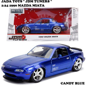 JADATOYS 1/24 1990 MAZDA MIATA【ロードスター】ミニカー 【Candy Blue】