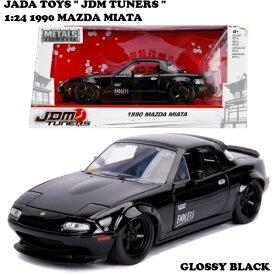 JADATOYS 1/24 1990 MAZDA MIATA【ロードスター】ミニカー 【GLOSSY BLACK】