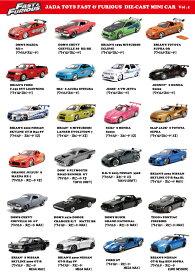 JADATOYS 映画 ワイルドスピード 1/24 ミニカー 箱入り 2台アソートセット FAST & FURIOUS DIECAST MINICAR 1/24 ミニカー ワイルドスピード ミニカー セット スーパーコンボ ワイルド・スピード ダイキャストカー 車  父の日