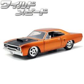 1/24 ワイルドスピード ミニカー 箱入り プリムス ロードランナーFAST & FURIOUS DIECAST MINICAR DOMS 1970 PLYMOUTH ROAD RUNNER WILD SPEED JADA社