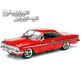 1/24 ワイルドスピード ミニカー 箱入り シェビー インパラFAST & FURIOUS DIECAST MINICAR Dom's Chevy Impala WILD SPEED JADA社