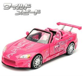 1/24 ワイルドスピード ミニカー 箱入り ホンダ S2000 FAST & FURIOUS DIECAST MINICAR Suki's Honda S2000 WILD SPEED JADA社