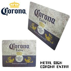 メタルサイン CORONA EXTRA メタルのサインプレート ガレージ お部屋をカッコ良く演出 看板 ガレージグッズ アメ雑貨 ビールグッズ コロナビール アメリカ輸入 メキシコ 輸入ビール 海外輸入ビール