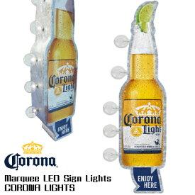 マーキーLEDサインライト CORONA LIGHT コロナビール 電飾看板 メタルのサインプレート ガレージ お部屋をカッコ良く演出 看板 ガレージグッズ アメ雑貨 ビールグッズ コロナビール アメリカ輸入 メキシコ 輸入ビール 海外輸入ビール アメリカンな電飾看板