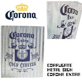 コルゲート メタルサイン CORONA EXTRA メタルのサインプレート ガレージ お部屋をカッコ良く演出 看板 ガレージグッズ アメ雑貨 ビールグッズ コロナビール アメリカ輸入 メキシコ 輸入ビール 海外輸入ビール