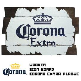 ウッデンサインボード CORONA EXTRA PLAQUEのサインプレート ガレージ お部屋をカッコ良く演出 看板 ガレージグッズ アメ雑貨 ビールグッズ コロナビール アメリカ輸入 メキシコ 輸入ビール 海外輸入ビール 木 インテリア ヴィンテージ