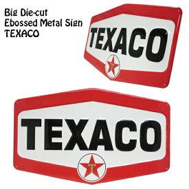 BIG ダイカット エンボスメタルサイン TEXACO メタルのサインプレート ガレージ 看板 ガレージグッズ アメ雑貨 看板店舗用 プレートガソリン アメリカ製 Made in U.S.A インテリア