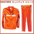 HOOTERSセットアップジャージ【フーターズ】【レディースSサイズ】【上下セット】【裏起毛】【部屋着】