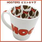 HOOTERSビストロマグ【フーターズ】【コーヒー】【レストラン】【フクロウ】【アメリカ】