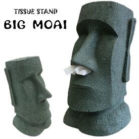 MOAIモアイ ティッシュスタンド ビッグモアイ ティッシュボック サイズ:180×210×320mm  ポリレジン製 インテリ雑貨 おしゃれ 収納
