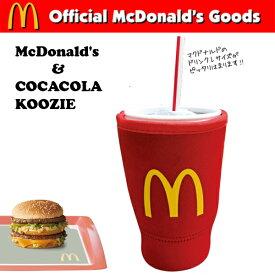 【クーポン利用で最大2000円OFF】McDonald's & COCA COLA KOOZIE【マクドナルド & コカコーラ クージー】アメ雑貨 マクドナルドグッズ ネームタッグ