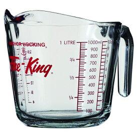ファイヤーキング メジャーリングジャグ 【 1000ml 】計量カップ Fire King アメリカ製