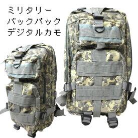 ミリタリーバックパック デジタルカモ / リュック バッグ バックパック 通勤 通学 バックパッカー