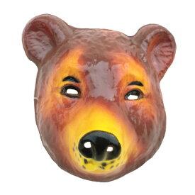 【アニマルマスク クマ】くま 熊 ベア 動物お面 マスク コスプレ クリスマス ハロウィン 仮装 動物マスク BEAR MASK パーティーグッズ イベンド用品