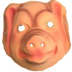【アニマルマスク ブタ】動物お面 豚マスク お面 ピッグマスク pig mask コスプレ仮面 変装 クリスマス ハロウィン 仮装 マスク パーティーグッズ ハロウィングッズ イベンド用品
