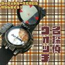 名探偵 ウォッチ【腕時計】【これぞ名探偵の必需品!】【 名探偵 時計型 コスプレ おもちゃ プレゼント 】クリスマス …