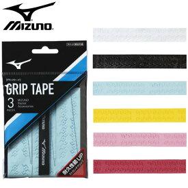 ミズノ(MIZUNO) グリップテープ 《耐久タイプ・3本入り》 (テニス ソフトテニス ラケット 硬式テニス 軟式テニス ウエットタイプ) 63JYA805