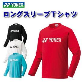 6497b75223af53 ヨネックス UniロングスリーブTシャツ(yonex 長袖 シャツ メンズ レディース ユニセックス バドミントン テニス