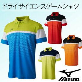 ミズノ(MIZUNO) ゲームシャツ (ポロシャツ Tシャツ ウェア ユニセックス メンズ レディース ウィメンズ 半袖 テニス ソフトテニス バドミントン バトミントン ) 62JA7015