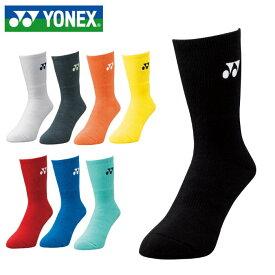 f5a6f5a9219d2 ヨネックス(yonex)ウイメンズソックス(レディース ウィメンズ 女性 ソックス 靴下 テニス バドミントン 運動 スポール