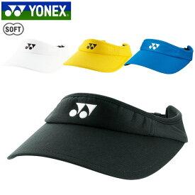ヨネックス(YONEX)ベリークール サンバイザー(レディース ウィメンズ キャップ 帽子 バイサー スポーツキャップ テニス ソフトテニス スポーツ 運動)40036