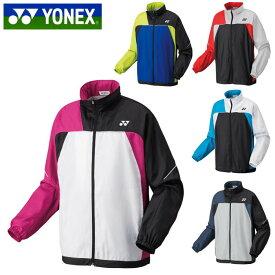 ヨネックス(YONEX)裏地付 ウインドウォーマーシャツ(メンズ レディース ウインドブレーカー ジャケット テニス ソフトテニス チーム 名入れ トレーニング 運動 )70069