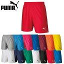 プーマ(PUMA)LIGA ゲームパンツ コア(メンズ サッカー フットサル フットボール パンツ ハーフパンツ サッカーパンツ …