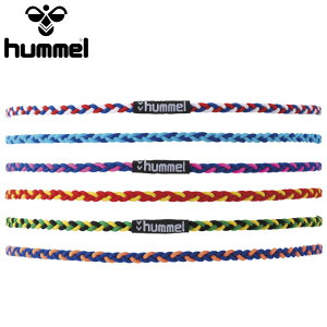 【あす楽対応】ヒュンメル(hummel)三つ編みヘアゴム(メンズ レディース ユニセックス ヘアバンド ヘアーバンド ヘアゴム バスケ サッカー フットサル フットボール アクセサリー)HFA9108