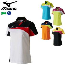 ミズノ(mizuno)ドライサイエンス ゲームシャツ(レディース テニス ソフトテニス バドミントン ラケットスポーツ シャツ 半袖 ポロシャツ)62JA7213
