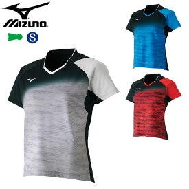 ミズノ(mizuno)ドライサイエンス ゲームシャツ(レディース テニス ソフトテニス バドミントン 半袖 シャツ ラケットスポーツ 運動 スポーツ トレーニング)62JA8708