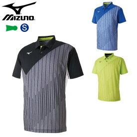 ミズノ(mizuno)ゲームシャツ(メンズ レディース テニス ソフトテニス バドミントン ポロシャツ ラケットスポーツ 半袖 シャツ)62JA9002