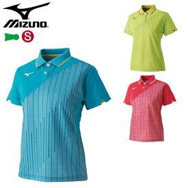 ミズノ(mizuno)ゲームシャツ(レディース テニス ソフトテニス バドミントン ラケットスポーツ 半袖 シャツ 運動 スポーツ トレーニング)62JA9212