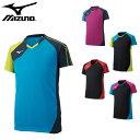 ミズノ(mizuno)ゲームシャツ(メンズ レディース ジュニア シャツ バレー バレーボール ゲームウェア プラクティスシャ…