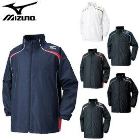 ミズノ(mizuno) ウィンドブレーカーシャツ (メンズ レディース ウインドブレーカー ジャケット アウター バスケ バスケットボール 防寒 チーム 名入れ) W2JE6501