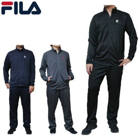 【あす楽対応】フィラ(FILA) ジャージ 上下セット (メンズ レディース セットアップ ジャケット パンツ ロングパンツ 運動 スポーツ トレーニング 男女兼用 ジム) 447350-447351