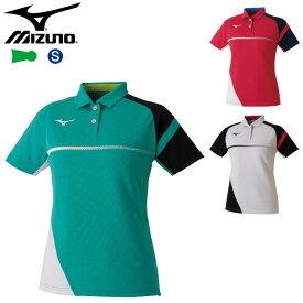 ミズノ(mizuno)レディース ゲームシャツ(ポロシャツ 半袖 シャツ トップス テニス ソフトテニス バドミントン 部活 クラブ 運動 ラケットスポーツ)62JA0214