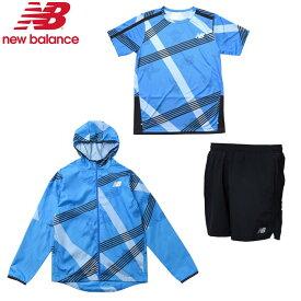 【あす楽対応・送料無料!】ニューバランス(New Balance)メンズ ランニング3点セット(ジャケット Tシャツ ショートパンツ ランニング)AMJ01210-AMT01205-AMS93196(※北海道・沖縄は別途送料600円)