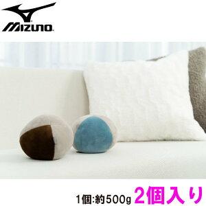 ミズノ(MIZUNO) ダンベルボール ボルレッチ (トレーニング 筋トレ 運動 自宅 ダイエット 女性 肩 二の腕 背中 ストレッチ エクササイズ 簡単 座ったまま) C3JHI904