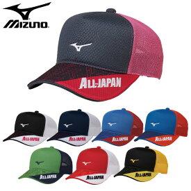 【あす楽対応】ミズノ(mizuno)N-XT ALL JAPANキャップ(メンズ レディース 帽子 スポーツキャップ テニス ソフトテニス ジャパンキャップ オールジャパン)62JW0X54