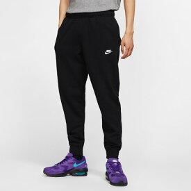 【あす楽対応】ナイキ(NIKE)クラブ フレンチテリー ジョガー(メンズ パンツ ズボン スウェット ジョガーパンツ ロングパンツ カジュアル スポーツ)BV2680