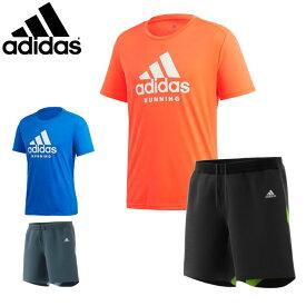 【あす楽対応】アディダス(adidas) メンズ ランニングセット (Tシャツ 半袖 ショートパンツ ランニングパンツ セットアップ 運動 トレーニング) GLZ00-FYR33