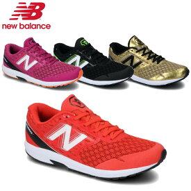 【あす楽対応】ニューバランス(New Balance)ジュニア ランニングシューズ HANZO J(シューズ 靴 ランニング 小学生 子供 ランシュー 運動会 男の子 女の子)YPHANZ A3,B3,D3,E3