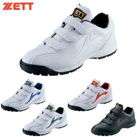 ZETT(ゼット) 野球 トレーニングシューズ ラフィエットDX2 (メンズ シューズ ソフトボール 練習) BSR8206