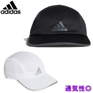 【あす楽対応】アディダス(adidas) メッシュキャップ (メンズ レディース 帽子 ランニングキャップ 運動 スポーツ トレーニング ジョギング) 25646