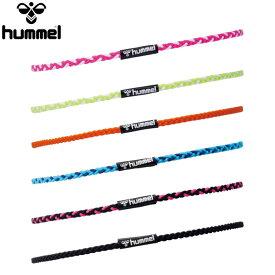 【あす楽対応】ヒュンメル(hummel)三つ編み ヘアゴム(髪留め ヘアバンド ヘッドバンド アクセサリー メンズ レディース ジョギング ランニング サッカー バレー バスケ)HFA9112