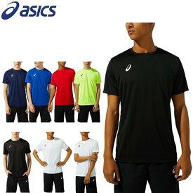 アシックス(asics) メンズ Tシャツ (男女兼用 レディース ジュニア 半袖 トレーニングウェア ジム 運動 スポーツ チーム 部活 ショートスリーブトップ) 2031C243