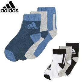 【あす楽対応】アディダス(adidas)子供用 ソックス 3足組み(ジュニア キッズ ソックス 靴下 セット 3Pソックス)FXL11