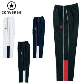 コンバース(CONVERSE)ウォームアップ パンツ(メンズ レディース ロングパンツ ズボン ウインドブレーカー トレーニング 運動 スポーツ バスケ)CB162502P
